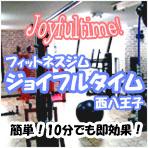 joyful_baner_hp