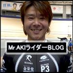 mk_rider