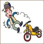 交通事故に関する事